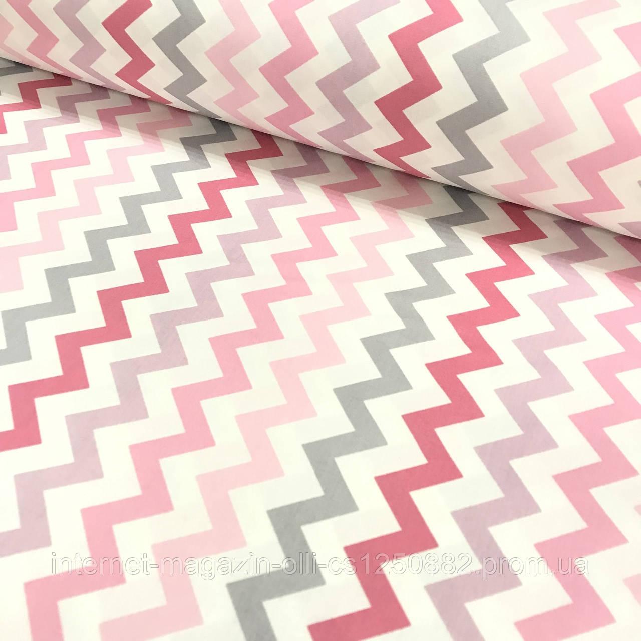 Ткань поплин зигзаг крупный серо-розовый на белом (ТУРЦИЯ шир. 2,4 м)