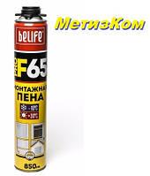 Профессиональная монтажная пена Belife PRO-F65 с увеличенным выходом (65л)