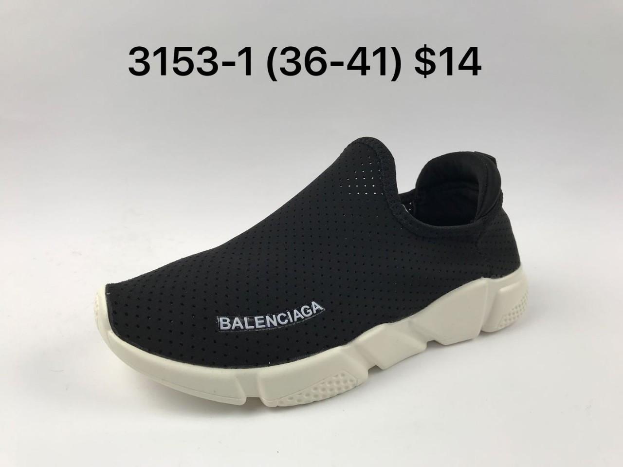 Подростковые кроссовки Balenciaga оптом (36-41)