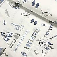 Ткань поплин, крупные вигвамы с амулетами голубые на белом (ТУРЦИЯ шир. 2,4 м), фото 1