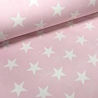 Ткань поплин (ТУРЦИЯ шир. 2,4 м) звезды крупные белые на розовом
