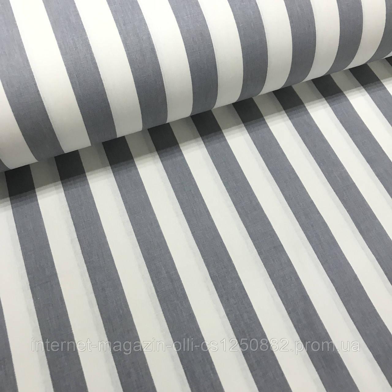 Хлопковая ткань (ТУРЦИЯ шир. 2,4 м) полоска графитовая 20мм