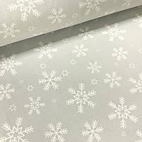 Фланелевая ткань белые снежинки на сером (шир. 2,4 м)