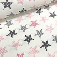 Ткань поплин звезды серо-розовые с геометрическим рисунком внутри на белом  (ТУРЦИЯ шир. 2,4 м), фото 1