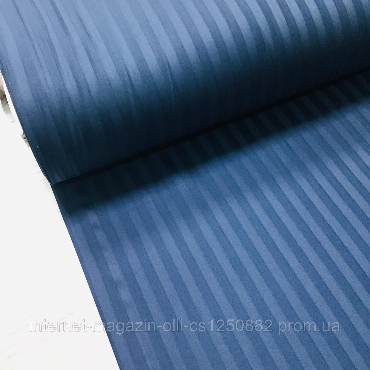 Сатин 100% хлопок  (ТУРЦИЯ шир. 2,4 м) Stripes синий ОТРЕЗ(0,9*0,7 м)