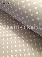 Ткань хлопковая  белый горох на сером фоне 10 мм (1см), фото 1