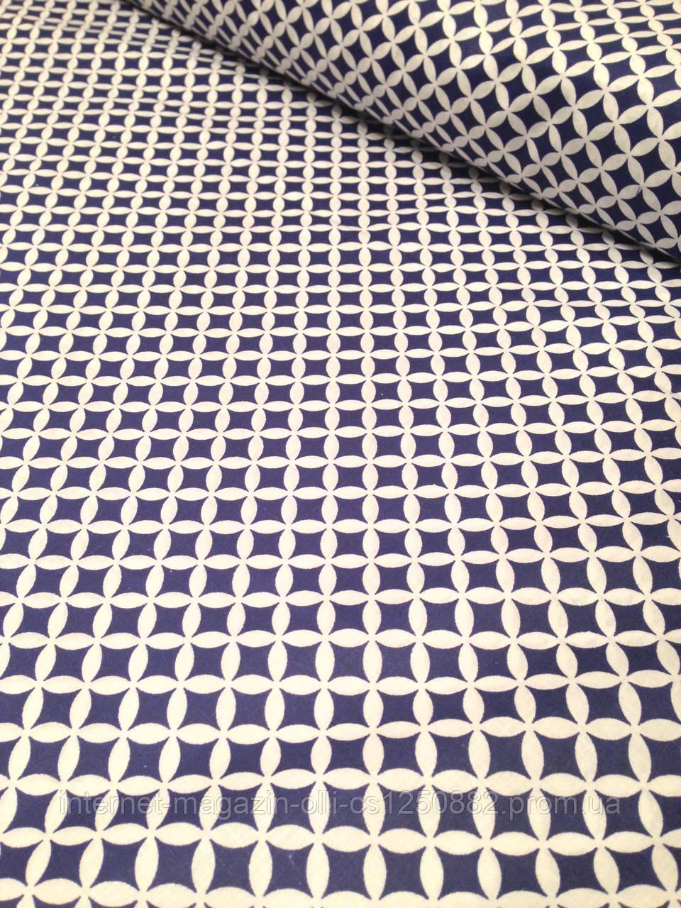 Хлопковая ткань польская ромбы синие № 209d
