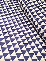 Хлопковая ткань польская треугольники синие № 216d