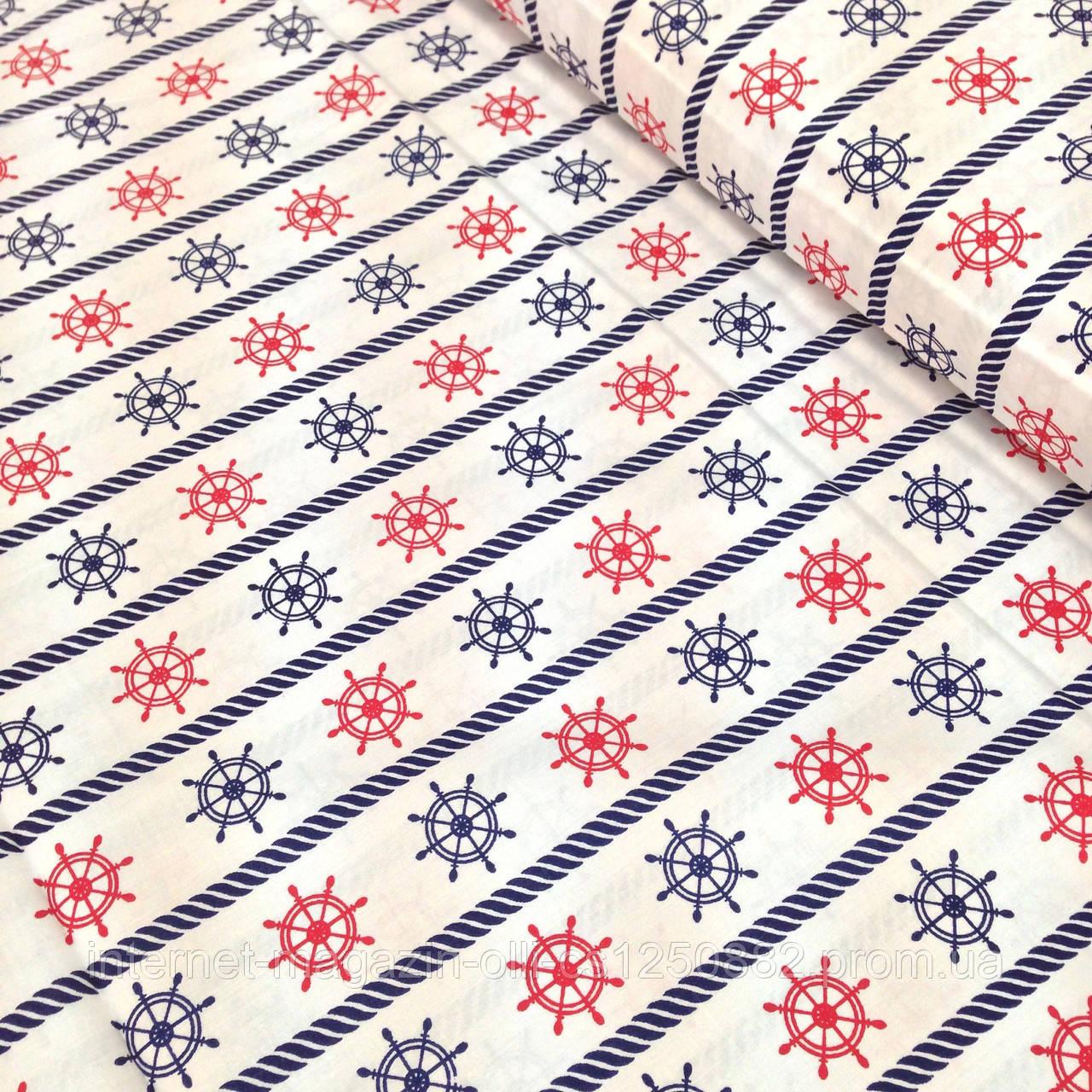Хлопковая ткань польская штурвалы сине-красные № 218d