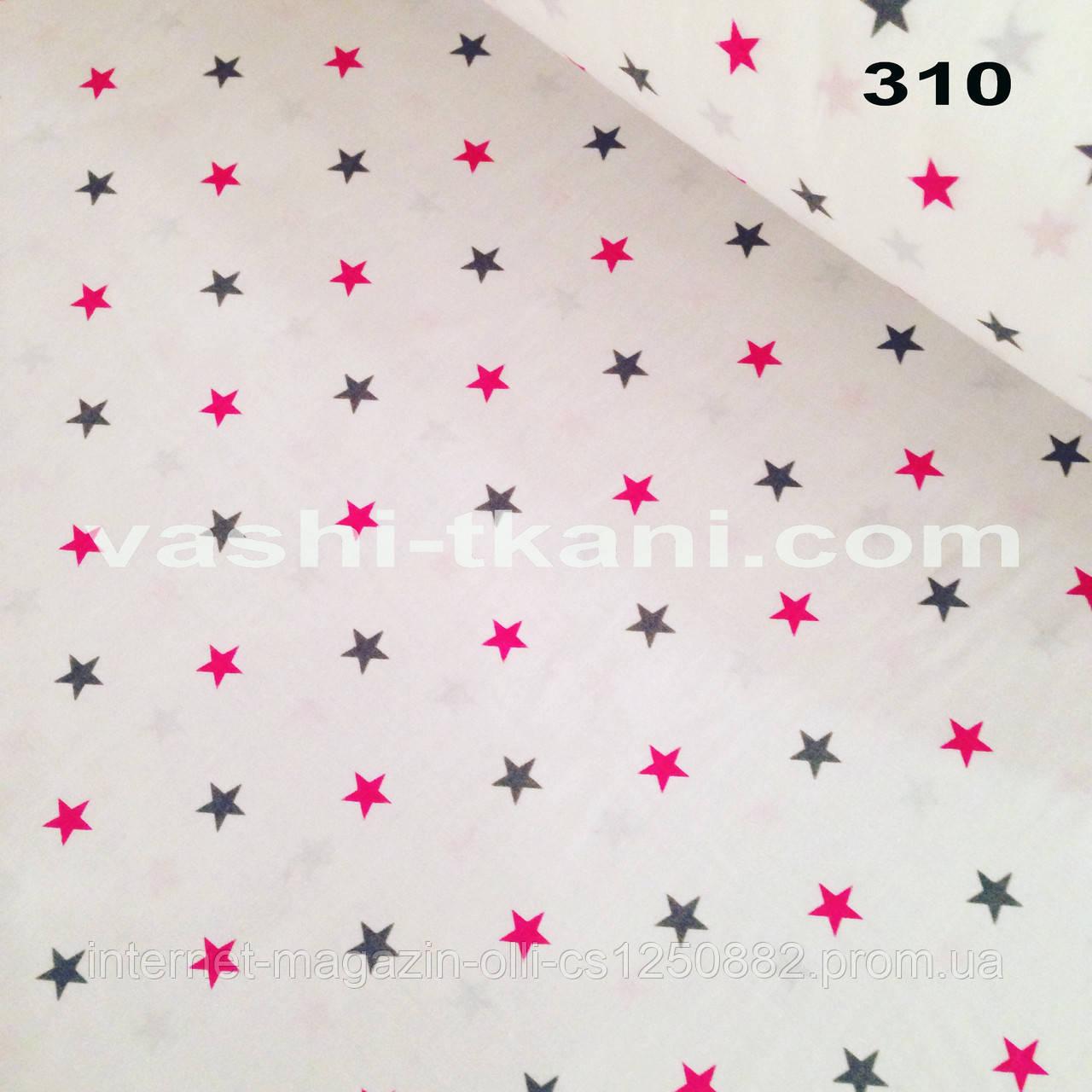 Хлопковая ткань польская мелкие звезды серо-розовые № 310