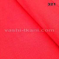 Хлопковая ткань однотонная красная № 321