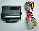 Інтерфейс склопідіймача ZIRY 2WD на два скла, фото 3