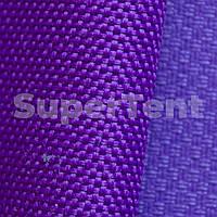 Тентовая палаточная ткань Оксфорд 600D PU фиолетовый