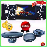 Автомагнитола с TFT экраном, Bluetooth, USB, Магнитола MP5 в авто SP9701BT 2дин МР4 + Пульт на Руль овалы