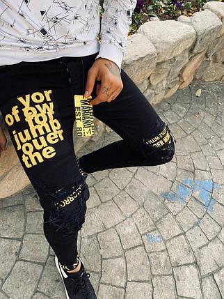 Мужские стильные джинсы черные с заплатками и желтыми литерами 30, 32, 33, 36, фото 2
