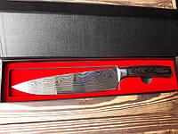 Шеф нож r-22  +подарочная коробка С