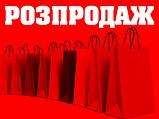 """Магазин """" MИКС"""" одежда, сувениры"""