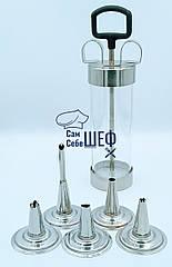 Кондитерский шприц для крема с 5 насадками GA Dynasty 18040