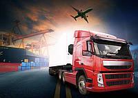 Услуги таможенного брокера. Таможенное оформление импорта, экспорта товаров, аккредитация на таможне.
