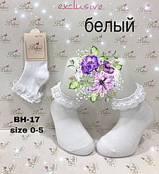 Детские демисезонные носочки для девочек  ( мин. заказ 12 шт.в уп.) 0-12 мес (74-82) см рост