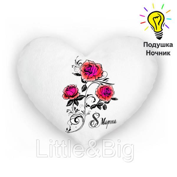 """Светящаяся подушка сердце """"С 8 марта"""""""