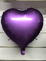 """Сердце фольгированное металлик 18""""/45см.-надув воздухом- Фиолетовый (сатин), Фиолетовый (сатин)"""