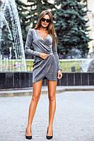 Блестящее короткое платье с рукавами, серое