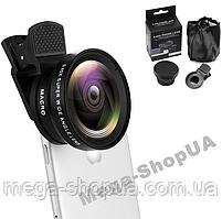 Набор объективов для телефона с чехлом 2в1 макро линза, рыбий глаз. Набір об'єктивів для смартфона NH05D