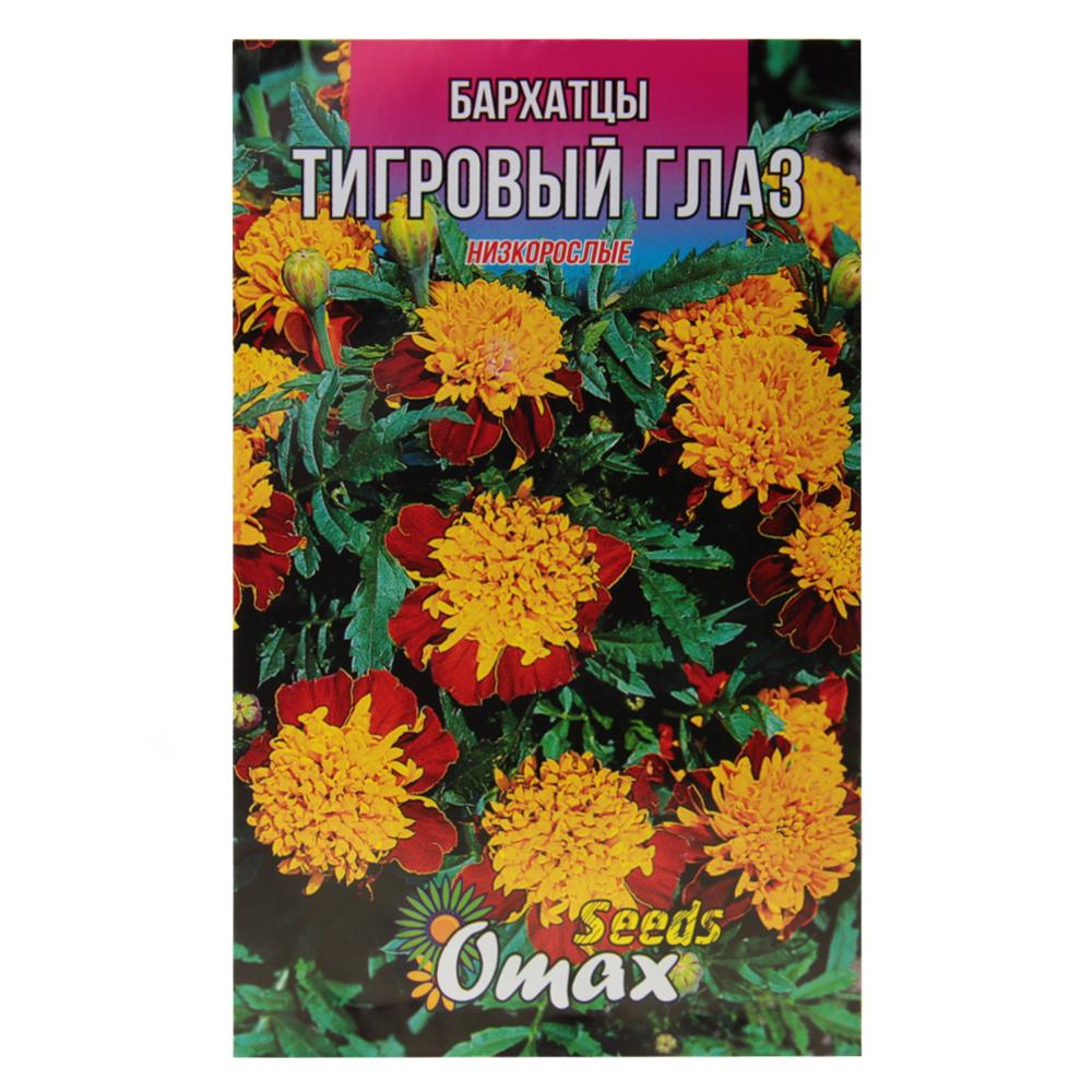 Чорнобривці низькорослі Тигрове око насіння квіти, великий пакет 2 г
