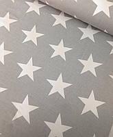 Хлопковая ткань белые звезды на сером крупные 12 см, фото 1