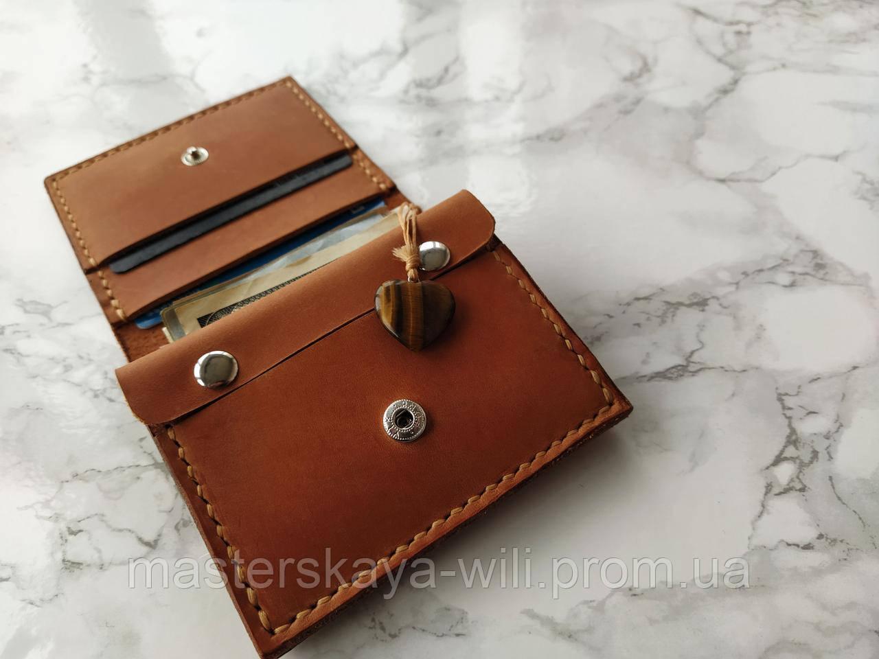 Символ защиты | Кожаный кошелек ручной работы и амулет