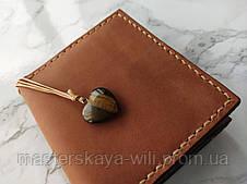 Символ защиты | Кожаный кошелек ручной работы и амулет, фото 3