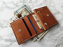 Символ защиты | Кожаный кошелек ручной работы и амулет, фото 2