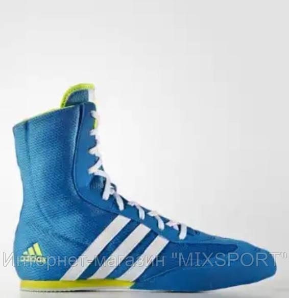 Обувь для бокса (боксерки) Adidas Box Hog 2 (голубые, AQ3404)