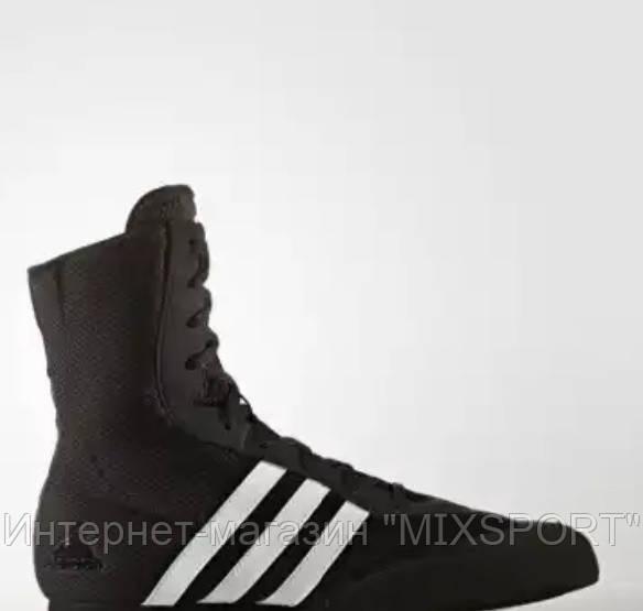 Обувь для бокса (боксерки) Adidas Box Hog 2 (черные, BA7928)