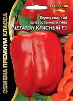 Перец сладкий толстостенного типа Мегатон красный F1( Уральский дачник) 12 шт