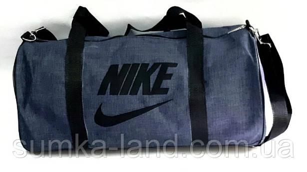 Спортивная синяя сумка бочонок дорожная и для тренировок 47*26*20 см