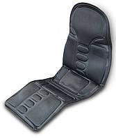 🔝 Массажная накидка  с подогревом на кресло автомобиля JB-100B 12V массажер для спины на сиденье в авто 🎁%🚚