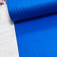 Сатин цвета электрик для постельного белья, мерсеризованный (ТУРЦИЯ шир. 2,4 м) №32-101