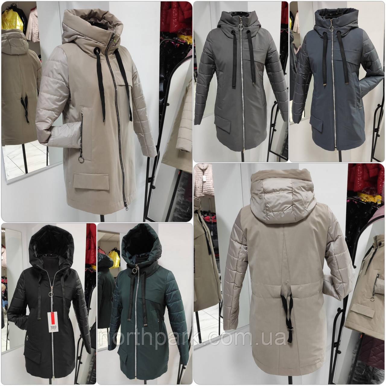 Стильная удлинённая демисезонная куртка-парка Solo SV-1