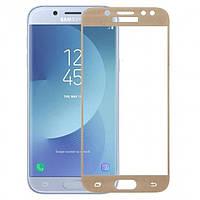 Защитное стекло Samsung J3 (J330) 2017 Full Glue 9D Gold