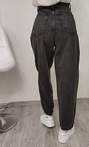 Джинсы женские балон серые Defile, фото 3