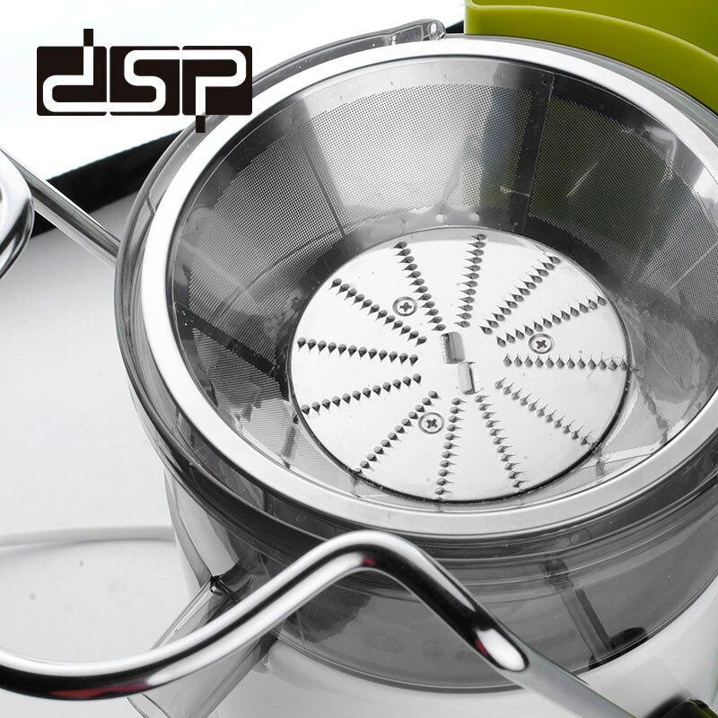 dsp_electric_juicer_machi__to_use_juicer_green_1.jpg