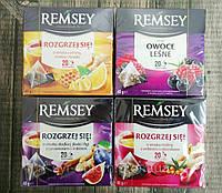 Чай пакетований фруктовий REMSEY в асортименті 20 пак