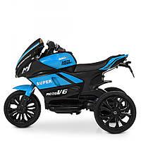 Детский трехколесный мотоцикл Yamaha от 3-х лет Bambi M 4135EL-4 синий