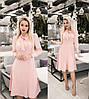 Елегантне плаття жіноче (4 кольори) ТК/-2187 - Пудровий