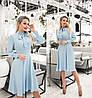 Елегантне плаття жіноче (4 кольори) ТК/-2187 - Блакитний