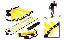 Координационная лестница дорожка для тренировки скорости 6м (12 перекладин) C-4606 Желтый