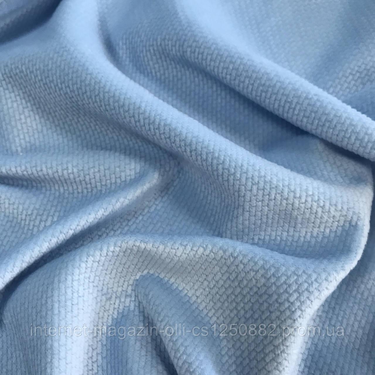 Minky Вельвет голубой