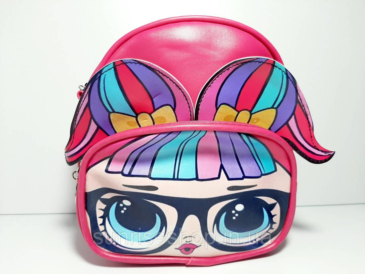 Рюкзак- сумка детский кожзаменитель
